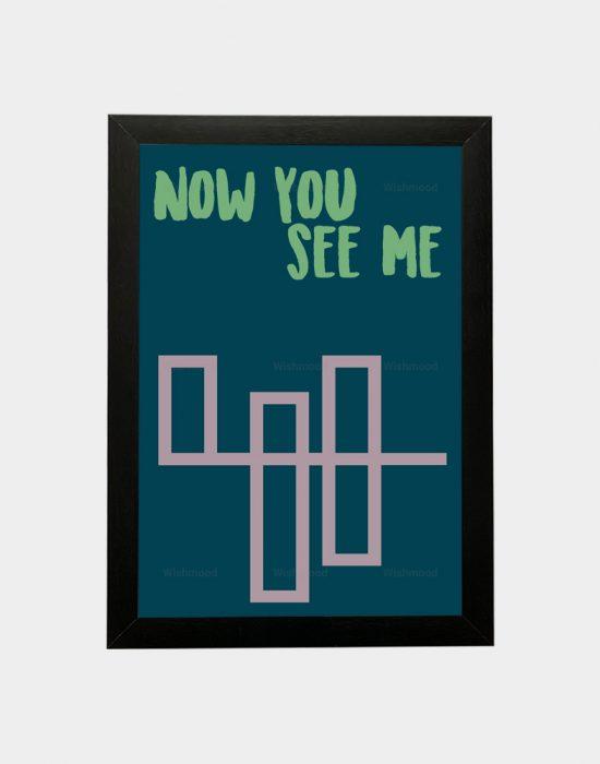اکنون مرا میبینی